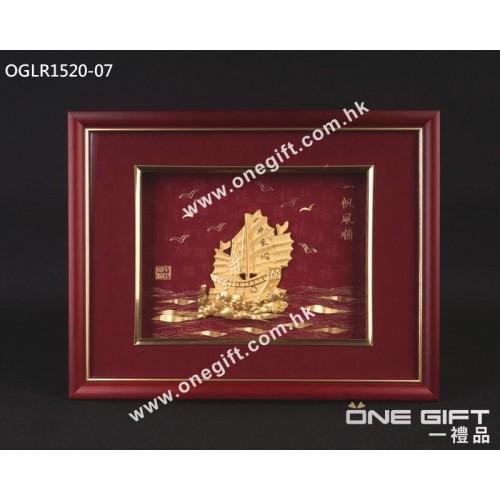 """OGLR1520-07 立體24K金箔畫 一帆風順"""" 掛畫"""