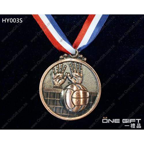HY003S 50mm直徑排球獎牌