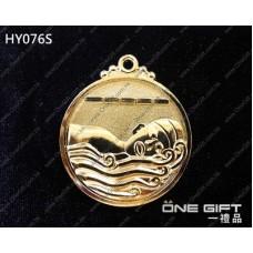 HY076S 50mm直徑游泳獎牌