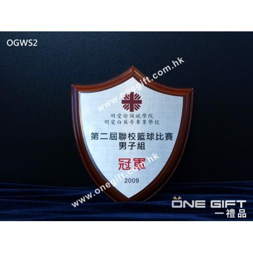 OGWS2 座檯尖頭木盾