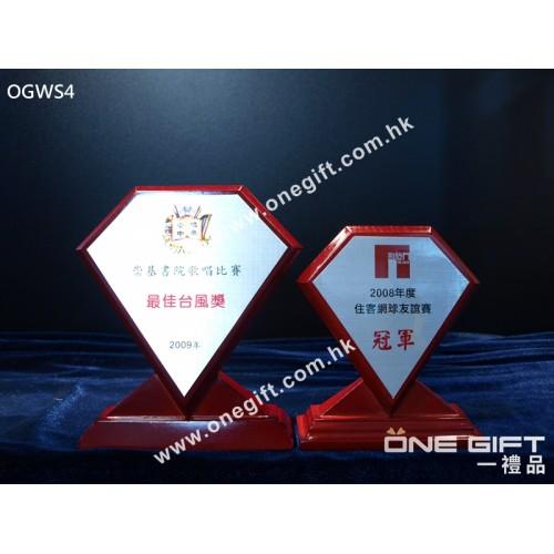 OGWS4 座檯鑽石形木盾