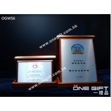 OGWS6 紅絨面木紀念盒
