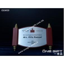 OGWS9 座檯金粒木盾