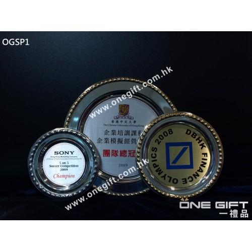 OGSP1 著重質量的珠邊銀碟 並沒有因時間而被遺忘