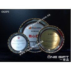 OGSP3 著重質量的竹節邊銀碟 並沒有因時間而被遺忘