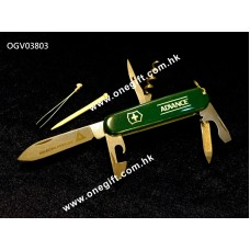 OGV03803 Victorinox Sportsman 擁有13項 功能的瑞士刀